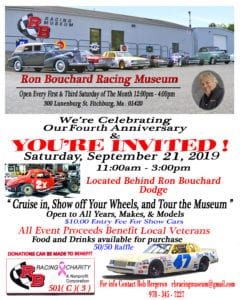 MA - Fitchburg - Ron Bouchard Racing Museum All Wheels Show @ Ron Bouchard Museum | Fitchburg | Massachusetts | United States
